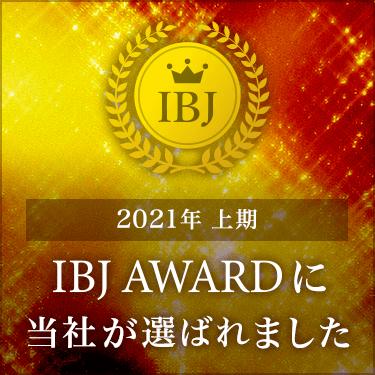 IBj AWARD